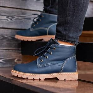 Ботинки South jaston blue