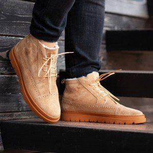 Ботинки South mist brown