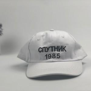 """Кепка Спутник 1985 """"Белая"""""""