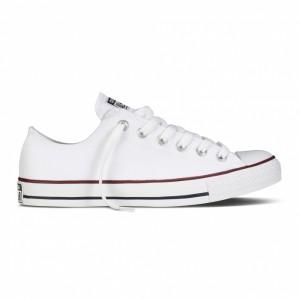 Низкие белые Converse All Star